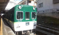 20081130111343
